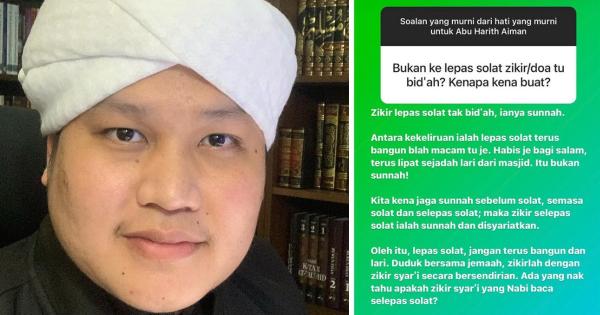 """""""Lepas Solat Jangan Terus Lari"""" - Aiman Banna Jawab Zikir Lepas Solat Bukan Bidaah"""